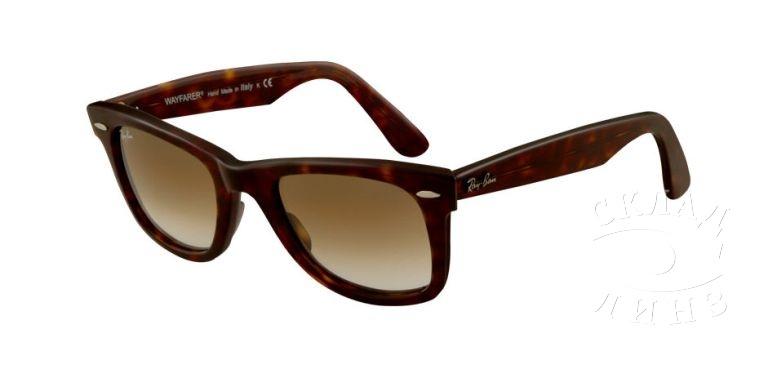 Купить RAY BAN RB2140 902 51 WAYFARER (Солнцезащитные очки) в ... 31f7284a23c23