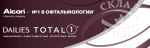 Контактные линзы Alcon  Dailies Total 1  30 линз