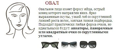 овал.png