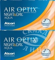 2 коробки Air Optix Night&Day по цене 1640 за коробку ВМЕСТО 1670 - рис 1